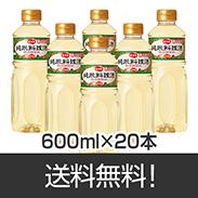 日の出寿純米料理酒600ml/20本入