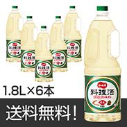 日の出寿料理酒1.8L/6本入
