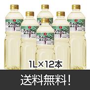 日の出寿クッキングワイン1L/12本入