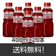 日の出料理のための赤ワイン400ml/20本入