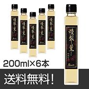 燻製−薫−SWEET 200ml瓶/6本入