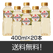 日の出寿国産純米料理酒400ml/20本入