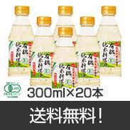 有機純米料理酒 300ml/20本